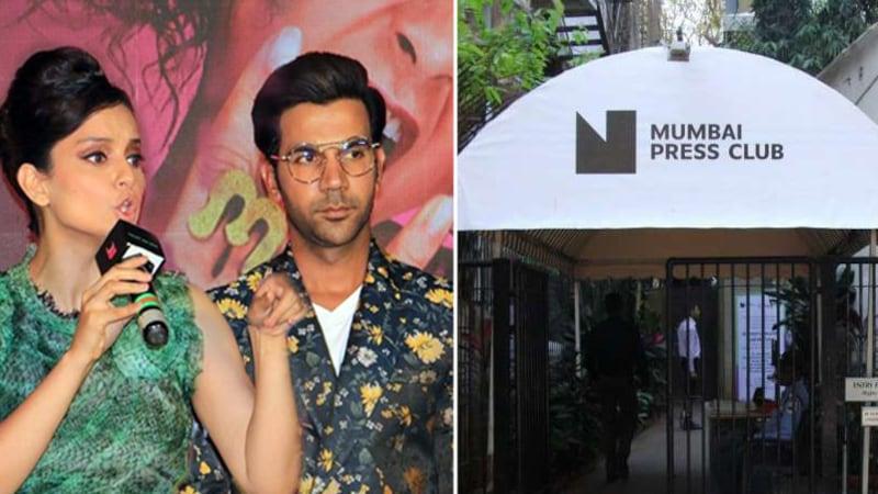 कंगना रनौत वाला मामला और बिगड़ गया, अब प्रेस क्लब भी अड़ गया कि माफ़ी तो मांगनी ही होगी