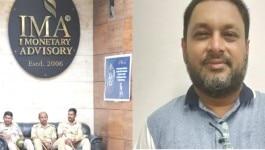 कौन है मंसूर खान, जिसने इस्लाम के नाम पर 4000 करोड़ रुपए ठग लिए?