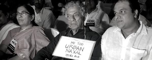 गिरीष कर्नाड पिछले साल गौरी लंकेश की बरसी के कार्यक्रम में 'मैं भी अर्बन नक्सल' की तख़्ती पहनकर पहुंचे.