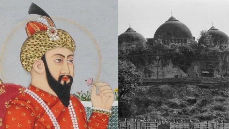 बाबर ने अयोध्या में बाबरी मस्जिद बनवायी भी थी या नहीं?