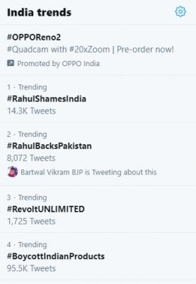 पाकिस्तान में ट्विटर पर भारतीय सामानों को बायकॉट करने के लिए ट्रेंड चल रहा है.
