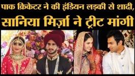 पाकिस्तानी बॉलर हसन अली के अलावा इन पाक खिलाड़ियों ने भी इंडियन लड़कियों से शादी की है