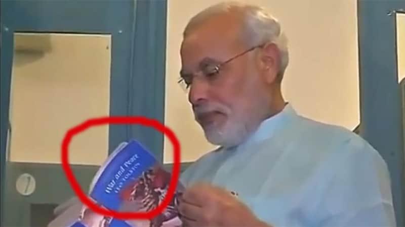 जिस किताब के साथ PM मोदी का वीडियो वायरल हो गया, हाई कोर्ट में उस पर बात ही नहीं हुई थी!