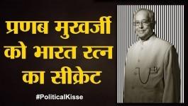 नरेंद्र मोदी ने भारत रत्न से पहले प्रणब मुखर्जी से क्या अफसोस जताया?