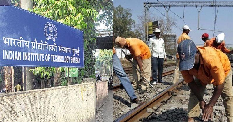 ओ तेरी! आईआईटी से एमटेक किया, फिर रेलवे में पटरियों की देखभाल वाली नौकरी जॉइन कर ली