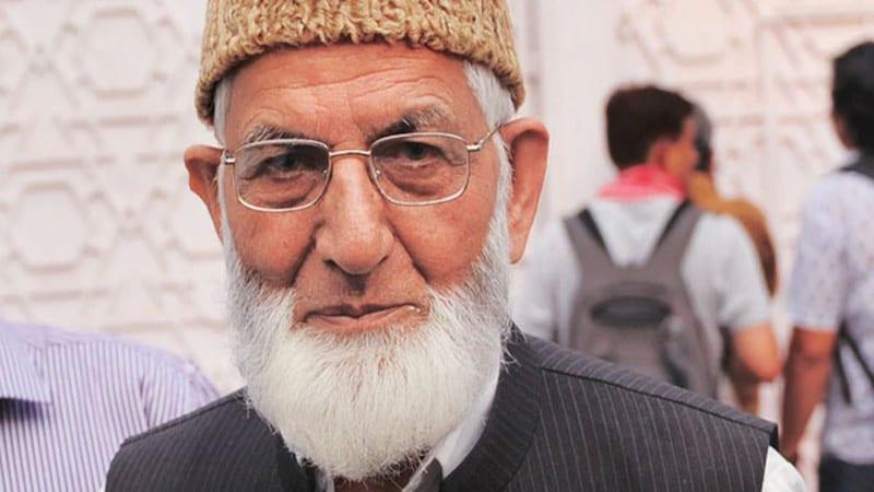कश्मीर में बैन के बाद भी किसकी मेहरबानी से गिलानी इस्तेमाल कर रहे थे फोन-इंटरनेट?