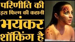 वो फिल्म जिसके पोस्टर में परिणीति चोपड़ा को देखकर लोग डर जा रहे हैं