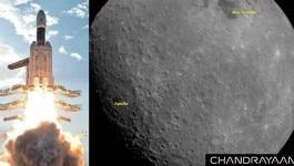 चंद्रयान-2 के लैंडर विक्रम ने चांद की पहली तस्वीर भेज दी है, देख लीजिए