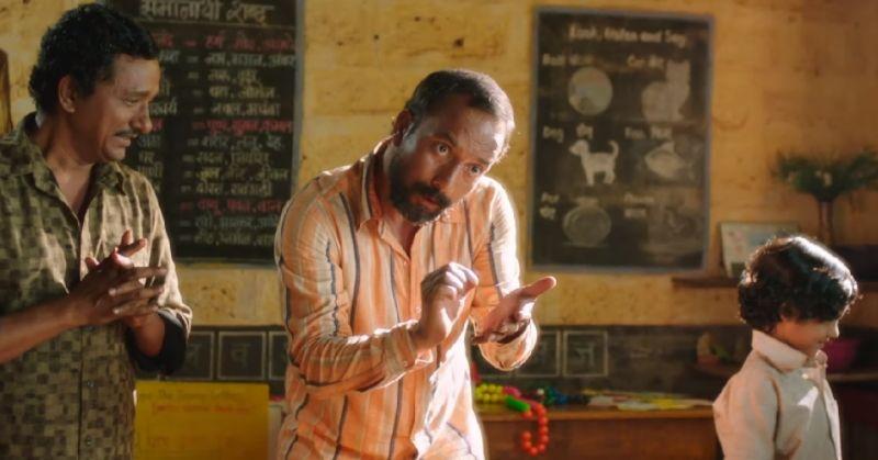 दीपक डोबरियाल की एक शब्दशः स्पीचलेस कर देने वाली फिल्म: 'बाबा'