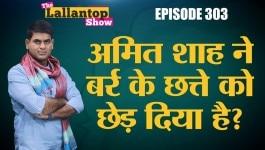 हिंदी दिवस पर शाह का एक राष्ट्र एक भाषा वाला बयान, क्या बड़ा मुद्दा बनेगा?। दी लल्लनटॉप शो|Episode 303