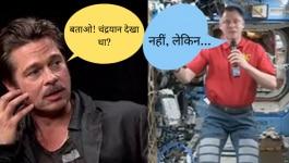 इस मशहूर हॉलीवुड एक्टर ने नासा में घुसकर पूछ दिया, 'बताओ! चंद्रयान देखा?