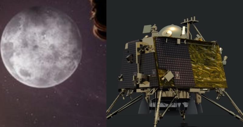 चंद्रयान 2 के लिए इमेज परिणाम