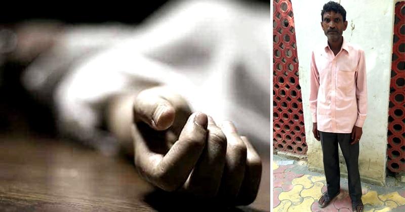 पुलिस ने चिता पर से लाश उठवाई, पोस्टमॉर्टम के बाद पता चला पिता ने ही मार डाला था