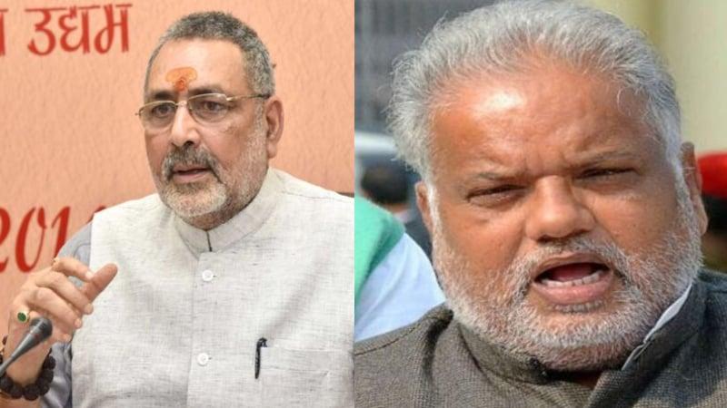 गिरिराज सिंह: आत्महत्या कर लूं? JDU नेता: किसी ने रोका है क्या?