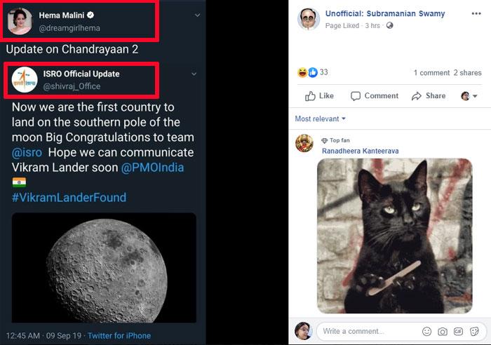 ये ISRO नाम से बनाई गई फेक आईडी है. इसका चंद्रयान की सफलता पर किया गया ये ट्वीट हेमा मालिनी ने भी रिट्वीट किया.