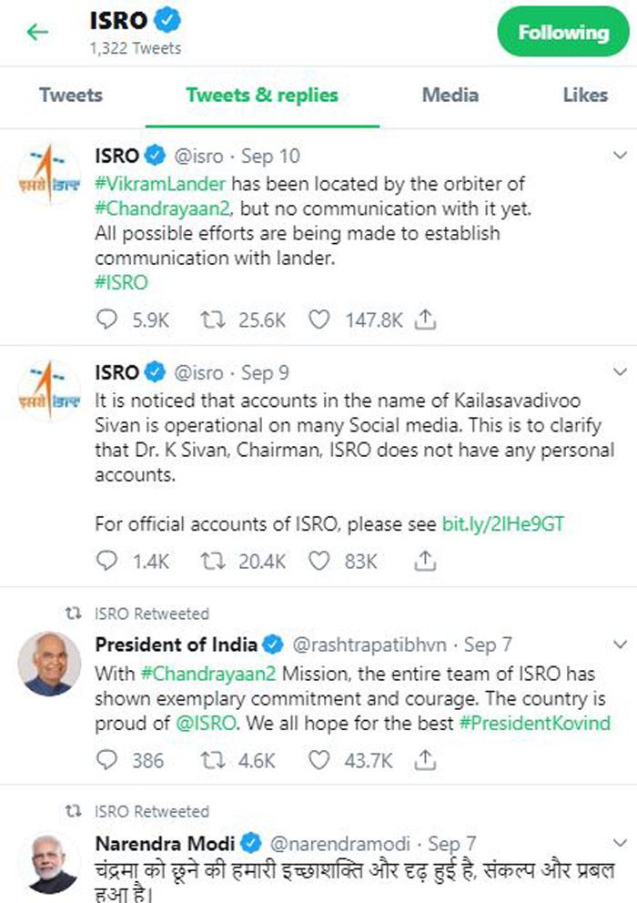 इसरो के ट्विटर हैंडल के ट्वीट एंड रिप्लाई सेक्शन का स्क्रीनशॉट. इसरो ने ऐसा कोई ट्वीट नहीं किया है जिसमें विक्रम लैंडर से कनेक्शन जुड़ने की बात हो.