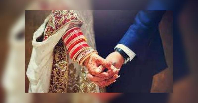 मुस्लिम लड़का - हिंदू लड़की: सुप्रीम कोर्ट ने कहा, शादी से दिक्कत नहीं, अच्छे प्रेमी बनो