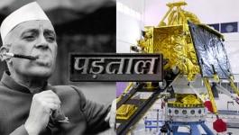 पड़ताल : क्या जवाहरलाल नेहरू ने इसरो की स्थापना नहीं की?