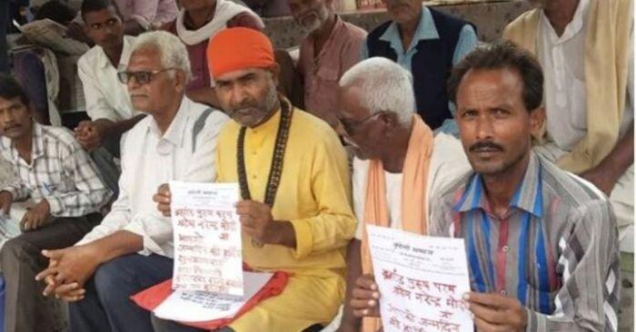 अलग बुंदेलखंड राज्य की मांग को लेकर बुंदेली समाज के कुछ लोग पिछले कई दिनों से अनशन कर रहे हैं. 17 सितंबर को प्रधानमंत्री मोदी के के 69वें जन्मदिन पर खून से लेटर लिख बधाई दी और अलग राज्य की मांग की. फोटो-सोशल मीडिया