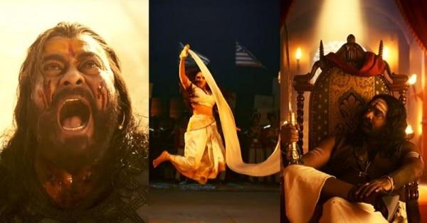 उस शानदार फिल्म का ट्रेलर जिसे देखकर 'बाहुबली' भी दांत चियार के रह जाएगी