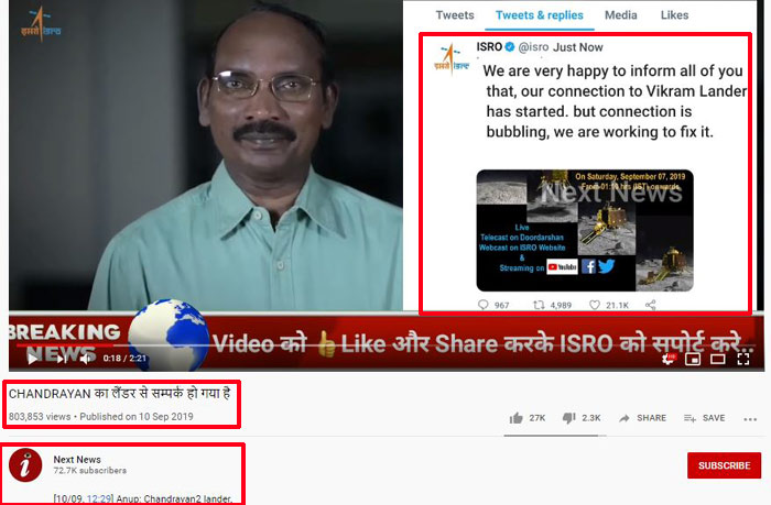 स्क्रीनशॉट लेते वक्त इस वीडियो को 8 लाख से ज्यादा बार देखा जा चुका है. वीडियो के 18 वें सेकेंड में ये फ्रेम सामने आता है. और इसी के आधार पर दावा किया जा रहा है.
