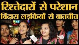 लातूर की इन ज़बरदस्त लड़कियों ने राजनीति, महिला सुरक्षा और अजीब रिश्तेदारों पर बेबाक बातें कीं