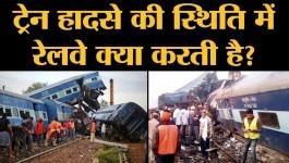 भारतीय रेल किसी भी ट्रेन हादसे की स्थिति में कौन सा प्लान फॉलो करती है?