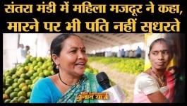 नागपुर संतरे की मंडी में अगर ये महिलाएं न हों, तो सारा काम-काज ही रुक जाए!