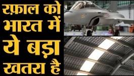 फ्रांस से आ रहे फाइटर एयरक्राफ्ट रफाल को असली खतरा पाकिस्तान नहीं कबूतरों से है