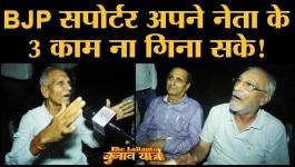 यमुनानगर नेहरू पार्क में बुज़ुर्गों ने बताया कि खट्टर सरकार ने उनके लिए क्या अच्छा किया