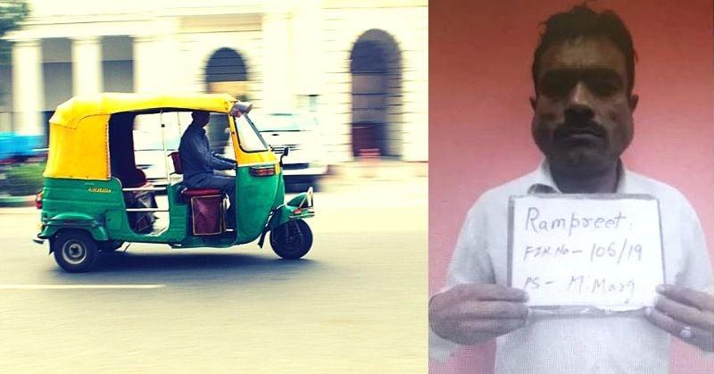 दिल्ली घूमने आया था अमेरिकी, ऐसा हादसा हुआ कि चलती कैब से कूदकर बचाई जान