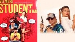अनूप जलोटा-जसलीन की आने फिल्म का पोस्टर पॉर्न फिल्म का पोस्टर क्यों लग रहा है?