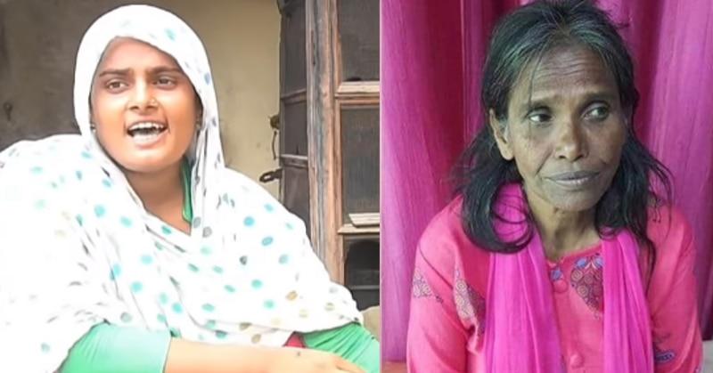 रानू मंडल से भी ज्यादा तारीफ बटोर रही ये लड़की, पाकिस्तान तक में आवाज़ की तारीफ़