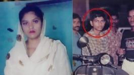 दिल्ली महिला आयोग में काम करती थी, अपने ही पति को बेल्ट से पीटकर मार डाला