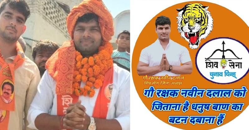 JNU के उमर खालिद पर जानलेवा हमला करने वाला नवीन, जिसके चुनाव लड़ने पर हंगामा मचा है