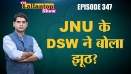 संसद मार्च निकालते JNU के छात्रों को दिल्ली पुलिस ने क्यों पीटा?|दी लल्लनटॉप शो