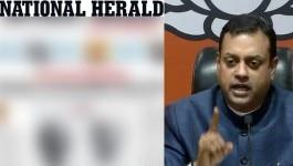 नेशनल हेराल्ड ने सुप्रीम कोर्ट के फैसले की आलोचना के बाद माफी मांग ली
