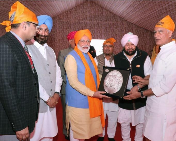 Captain Amrinder And Modi
