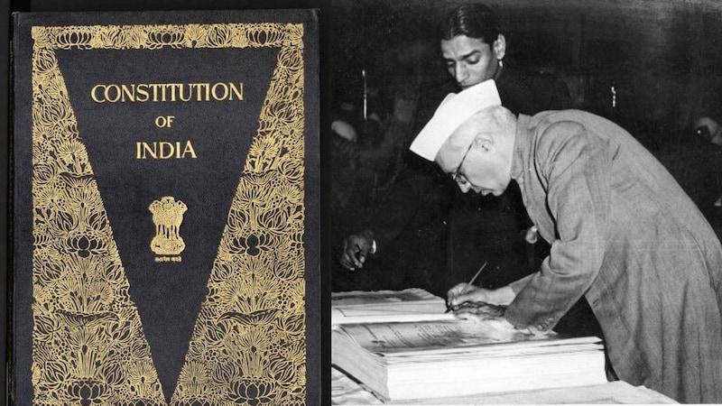 संविधान के कितने बड़े जानकार हैं आप?
