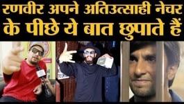 रणवीर सिंह के बारे में रैपर नैजी ने वो बात बताई जो हर कोई जानना चाहता है