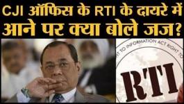 चीफ जस्टिस ऑफिस के RTI के अंतर्गत आने की पूरी कहानी