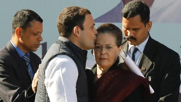 Inc Congress Rahul Gandhi