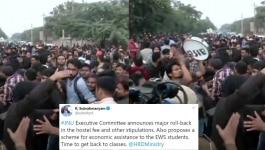फीस को लेकर स्टूडेंट्स के प्रोटेस्ट के बाद JNU प्रशासन ने बड़ा फैसला लिया है