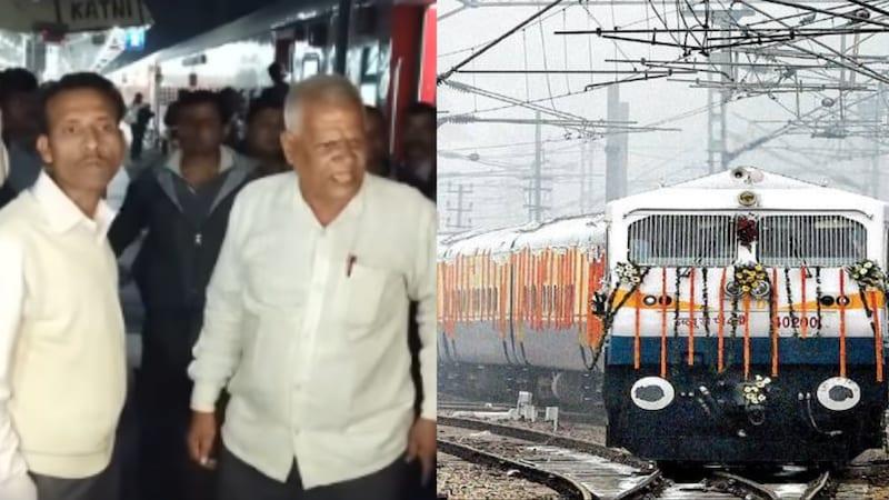 अई शाबाश! टिकट बेच दिए लेकिन S-11 कोच ही लगाना भूल गई रेलवे