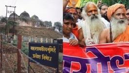वो चुनाव, जब कांग्रेस ने राम मंदिर के नाम पर वोट मांग विधायक जितवाया था