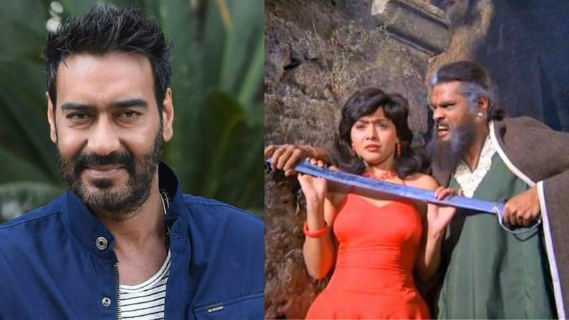 अजय देवगन उन डायरेक्टर भाईयों पर फिल्म बना रहे हैं जो आत्माओं से डराकर आत्मा कंपा देते थे