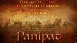 6 दिसंबर को क्या होने वाला है अर्जुन कपूर ने बताया