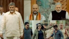 रामगोपाल वर्मा की मूवी में पीएम मोदी, अमित शाह और चंद्रबाबू नायडू ही नहीं, और भी कई राजनेता हैं