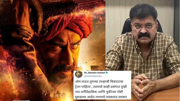 जिस मामले में भंसाली पिटे थे, अजय देवगन की 'तान्हाजी' भी वैसे ही बड़े पचड़े में पड़ गई है