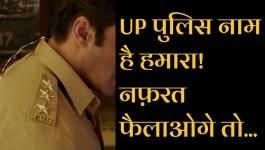 Ayodhya Verdict: UP पुलिस ने जो किया है, उसके बाद नफ़रत फ़ैलाने वाले बिलों में छुप गए होंगे